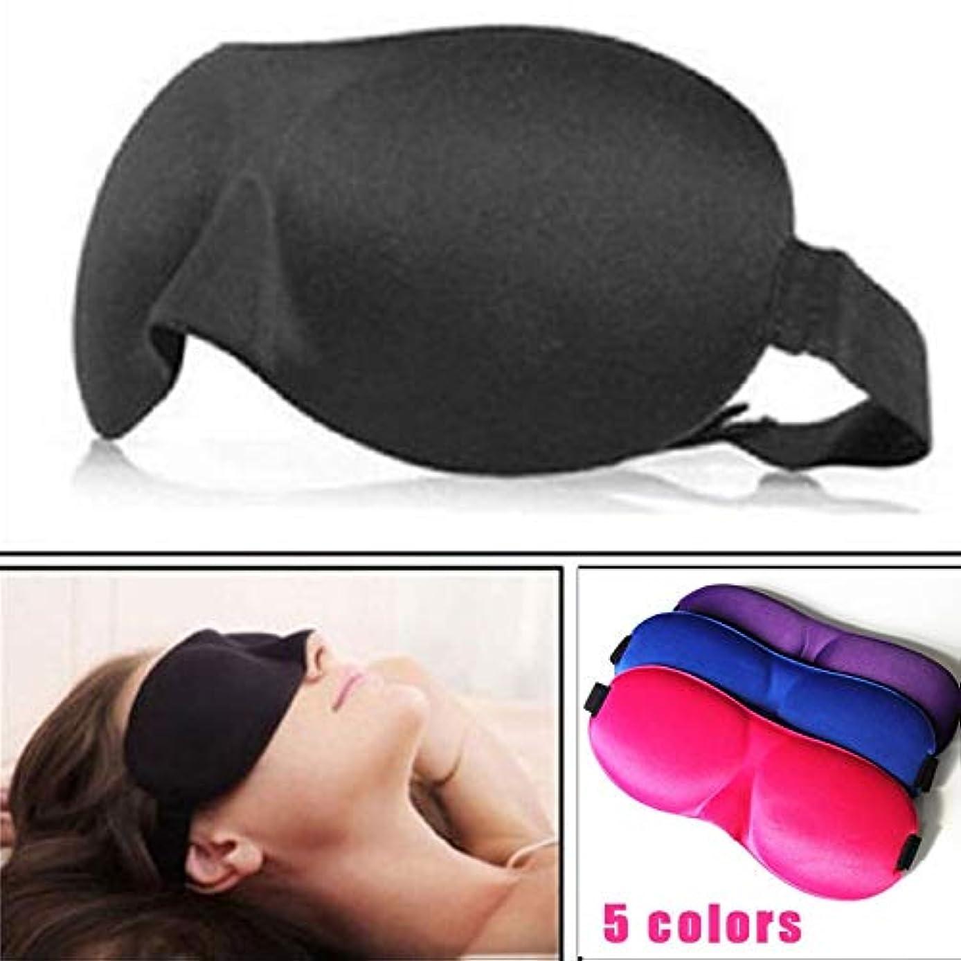 成功雨使い込むNOTE OPHAX 3D超ソフト睡眠アイマスク睡眠旅行睡眠休息補助アイマスクカバーアイパッチポータブル睡眠マスク目隠し