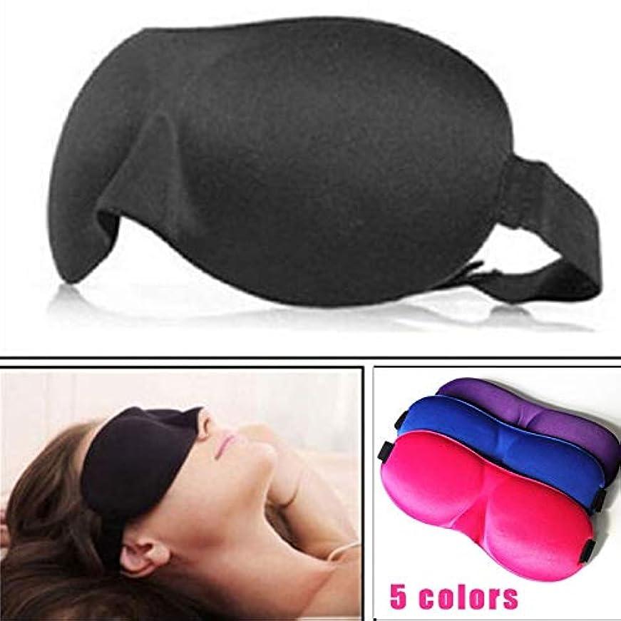 ペナルティ揮発性警告するNOTE OPHAX 3D超ソフト睡眠アイマスク睡眠旅行睡眠休息補助アイマスクカバーアイパッチポータブル睡眠マスク目隠し