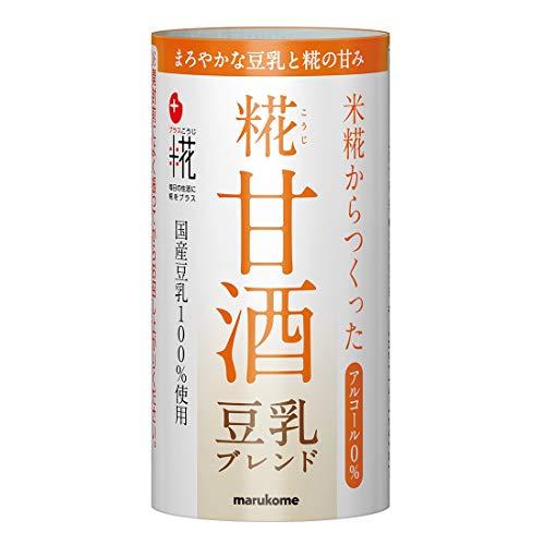 マルコメ プラス糀 米糀からつくった糀甘酒 豆乳ブレンド 【国産米100%使用】 125ml×18本