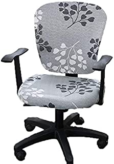 Best wonderfulwu Computer Office Chair Cover, Universal Removable Washable Rotating Armchair Cover Review