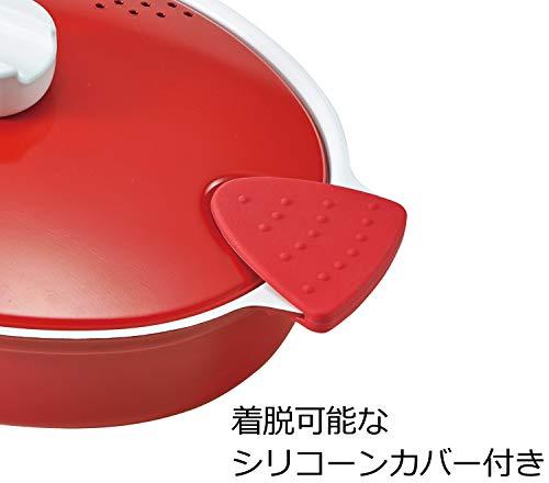ベストコ(Bestco)パスタ鍋レッド2.9Lイタリアーノ湯切りIH対応ND-8179
