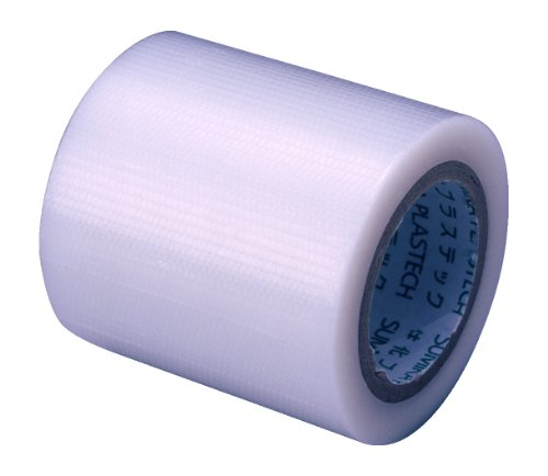 プラスチック用 超強力 補修テープ 5M H-21-B