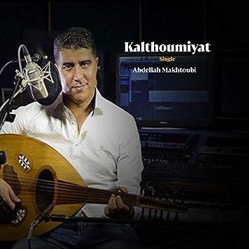 Kalthoumiyat (Inshad)