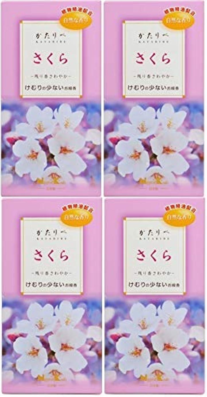 マージンサージスペイン【まとめ買い】かたりべ さくら バラ詰×4個