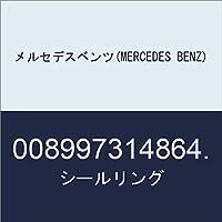 メルセデスベンツ(MERCEDES BENZ) シールリング 008997314864.