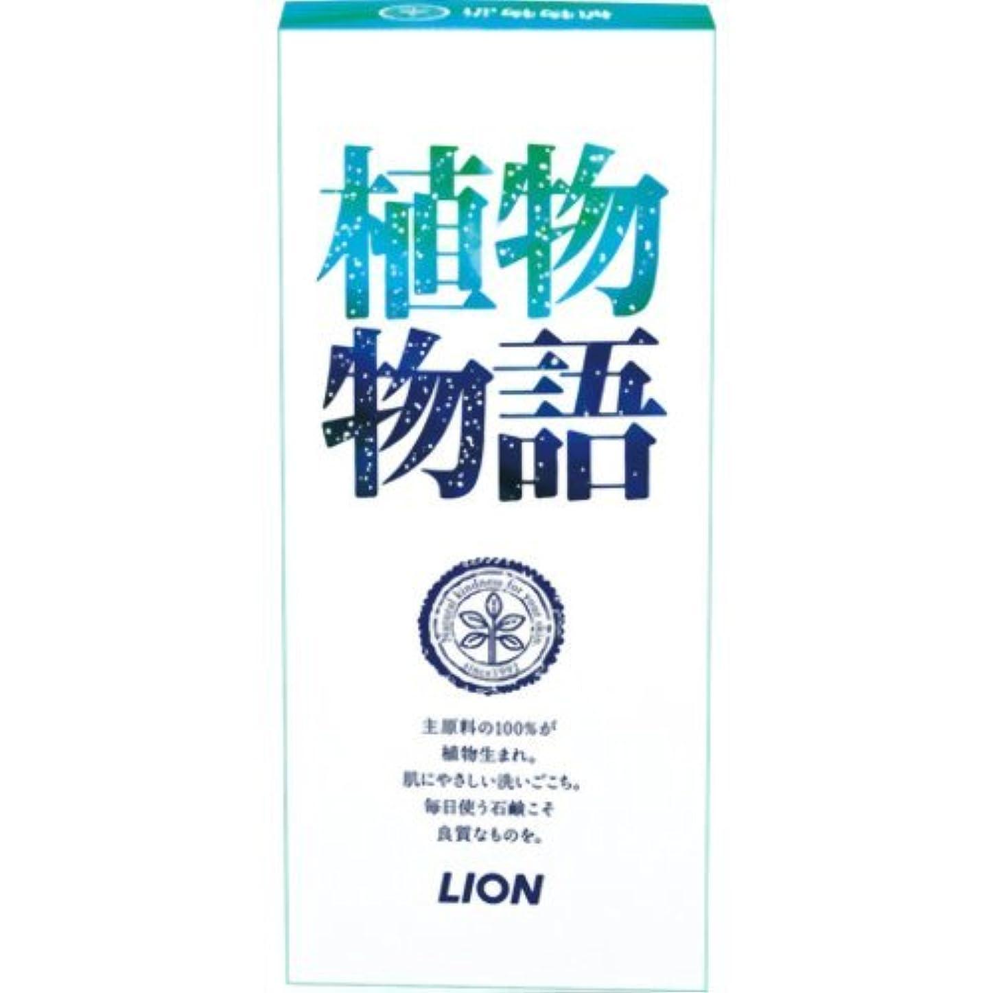 バングマイクピアース植物物語化粧石鹸 90G 6個箱