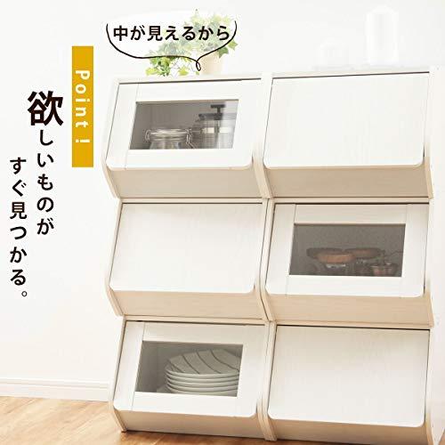 ぼん家具スタックボックス扉付き幅40×高さ30cm1段木製積み重ね収納棚ガラス扉ホワイト