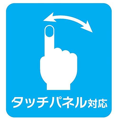 ナカバヤシ『液晶保護フィルムDigio2(SF-FLGBK140W)』