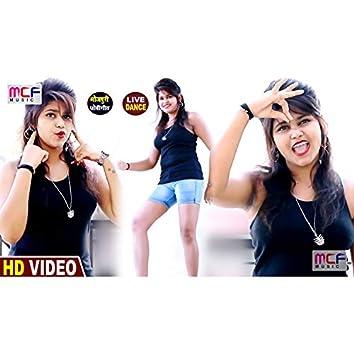 Live Dance (Bhojpuri Song)
