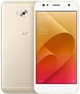 Asus Zenfone 4 Selfie ZD553KL Dual SIM - 64GB, 4GB RAM, 4G LTE, Sunlight Gold