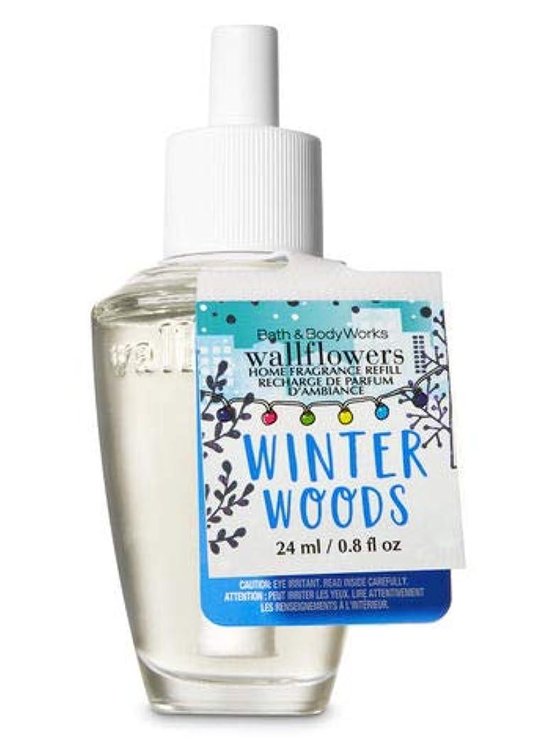 ボールシュート経度【Bath&Body Works/バス&ボディワークス】 ルームフレグランス 詰替えリフィル ウィンターウッズ Wallflowers Home Fragrance Refill Winter Woods [並行輸入品]