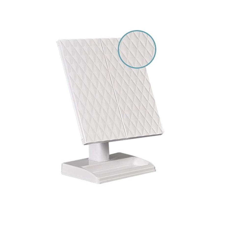 伝導シート浴室360°回転3面折りたたみミラー1X / 2X / 3X倍率多機能ストレージLEDフィルライトミラーガールギフト,White
