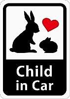 Child in Car 「うさぎの親子」 車用ステッカー (マグネット) (ホワイト) / こどもが乗ってます s05
