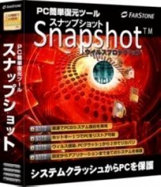 セール気球円形SNAPSHOT パッケージ版