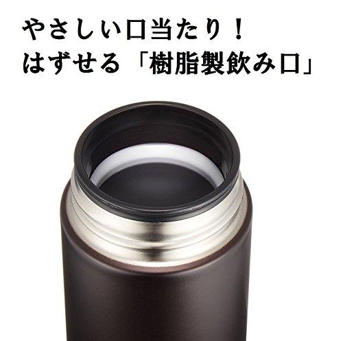 【Amazon.co.jp限定】象印マホービン(ZOJIRUSHI)水筒ステンレスマグボトル直飲み480mlダークココアSM-JE48AZ-TD