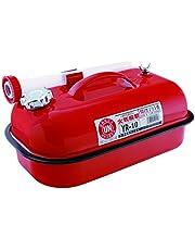 YAZAWA (矢澤産業) ガソリン携帯缶 横型タイプ 10L 消防法適合品 YR10