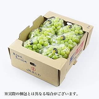 シャインマスカット 晴王 岡山県産 JAおかやま 優品 5~10房 約5kg