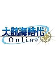 『大航海時代 Online』体験版 [ダウンロード]