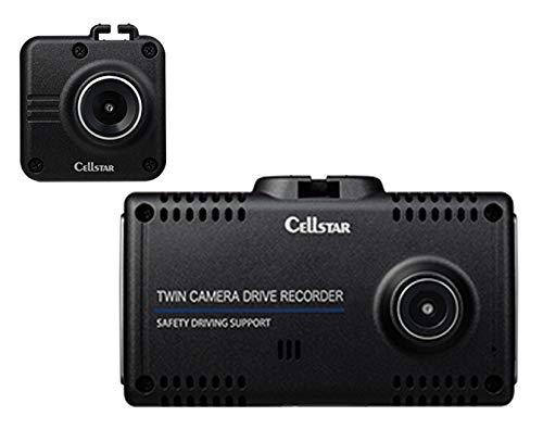 セルスター 前後2カメラドライブレコーダー CS-91FH 前後200万画素 日本製 3年メーカー保証 ナイトビジョン...