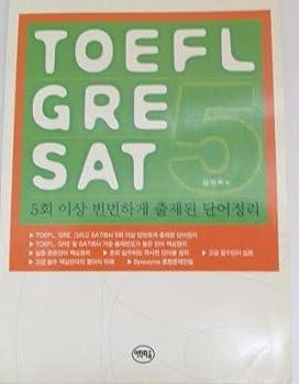 Unknown Binding Toefl Gre Sat Vocabulary (Korean-enlish) Book
