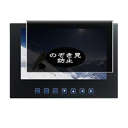 VacFun Anti Espia Protector de Pantalla, compatible con Tote Vision 7 LED-711-4K 7', Screen Protector Filtro de Privacidad Protectora(Not Cristal Templado) NEW Version