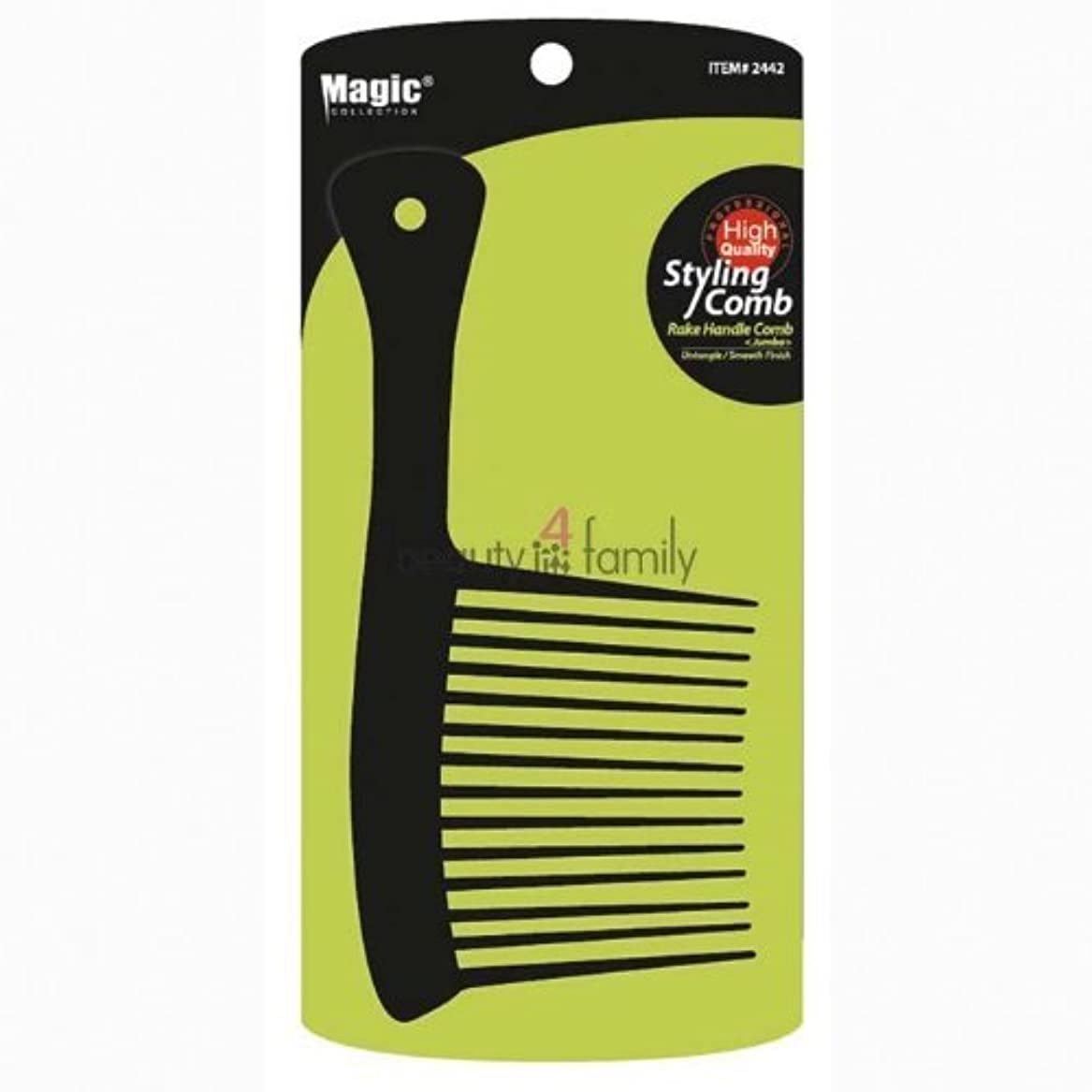 名誉ある毛細血管ホームレスMagic Jumbo Rake Handle Comb #2442 [並行輸入品]