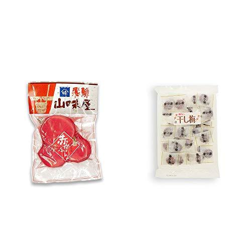 [2点セット] 飛騨山味屋 赤かぶら【大】(230g)[赤かぶ漬け]・種なし干し梅(160g)[個包装]