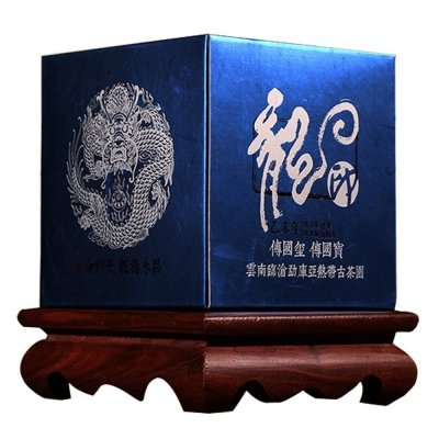 Dian Mai Pu'er Tea Brick, Seal of Emperor Series, The Royal Tribute Tea, Processed in 2015 by 300 Years Old Tea Tree Leaves, 500g