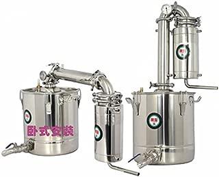 20~70L Moonshine Still Water Alcohol Distiller Brandy Grape Vodka Spirit Essential Oil Distillation Home Brewing Kit Wine Making Kits w/ Water Pump Thermometer 304 Stainless Steel