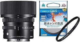 【撥水レンズフィルターセット】SIGMA 45mm F2.8 DG DN | Contemporary C019 | Sony Eマウント | Full-Size/Large-Format ミラーレス専用