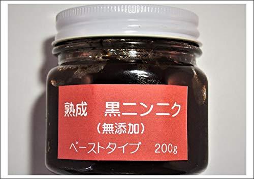 熟成 黒ニンニク(無添加)ペーストタイプ (200g*4瓶)