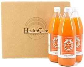 無農薬にんじんとりんごレモンの常温ビンジュース 1L×3本(コールドプレス製法)