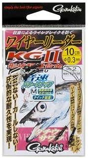 がまかつ(Gamakatsu) リーダー ワイヤーリーダーKGII ワイヤー 10cm-φ0.3mm 30号 TU156 45894