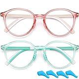Blue Light Glasses for Kids Boys Girls Computer Gaming Glasses Blocking Blue Ray Anti Eyestrain Screen Glasses TR Flexible Fake Glasses (Age 4 to 10) 2 Pack (Light Pink+Green)