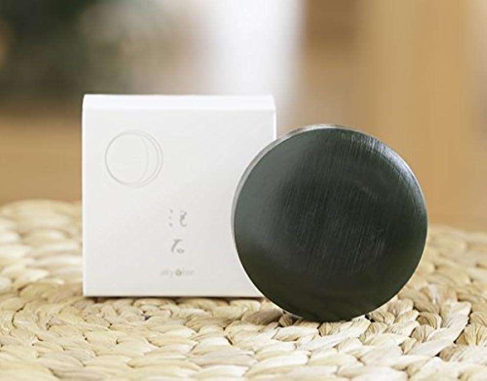 区画セットアップ使役あきゅらいず 極上洗顔 『泡石 』3ヶ月分 110g
