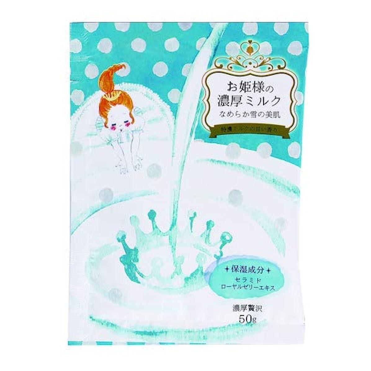 試してみる芸術的閉じる紀陽除虫菊 お姫様の濃厚ミルク 50g
