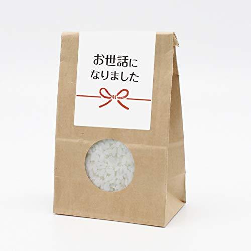 お米のプチギフト 無農薬コウノトリ育むお米プチギフト(2合/300g)令和元年産 兵庫県豊岡産 コシヒカリ (002 お世話になりました)