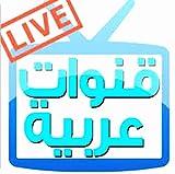 Arabic Iptvs Review and Comparison