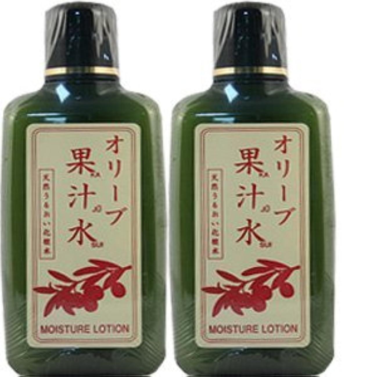 前に特異な許す【2本】 オリーブマノン オリーブ果汁水 180mlx2個(4965363003982)