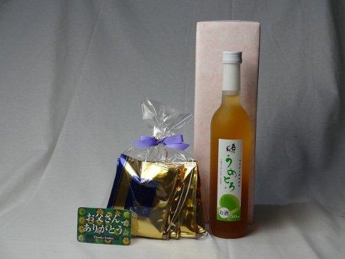 父の日 ギフトセット リキュールセット (完熟梅の味わいと日本酒のうまみをたっぷりの梅リキュール うめとろ500ml 7%奥の松酒造(福島県)+挽き