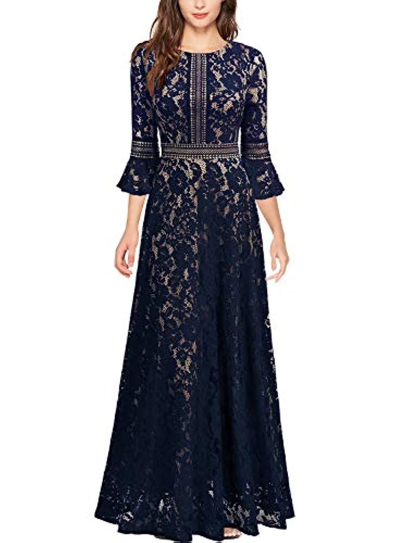 MISSMAY Women's Vintage Full Lace Contrast Bell Sleeve Formal Long Maxi Dress