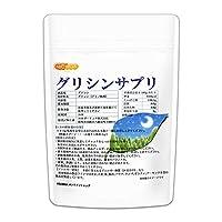 グリシンサプリ 200g 上質なアミノ酸(国内メーカー製造グリシン100%を使用) [05] NICHIGA(ニチガ)