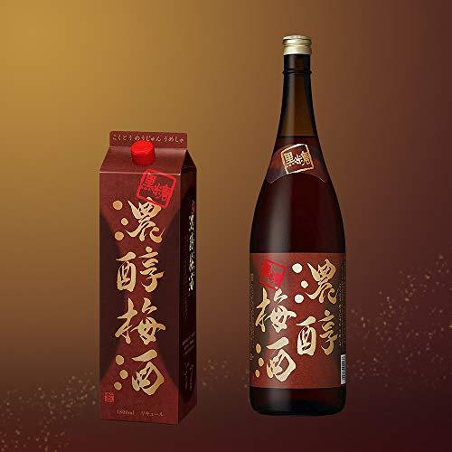 アサヒビール『黒糖濃醇梅酒』