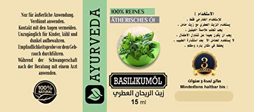 Basilikumöl 100% naturreines ätherisches Öl von Ayur-Veda - 15 ml aus Ägypten