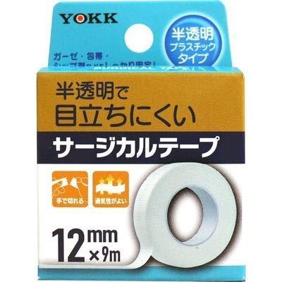 ヨック サージカルテープ 半透明プラスチックタイプ 12mm*9m 1コ入×8個セット
