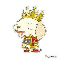 PROUD THRONE 華麗なる王族のステッカー⑬ ラブラドールレトリーバーキング Ssize