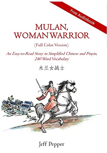 Mulan, Woman Warrior (Full Color Version): An Easy-To-Read Story in Simplified Chinese and Pinyin, 240 Word Vocabulary Level (English Edition)