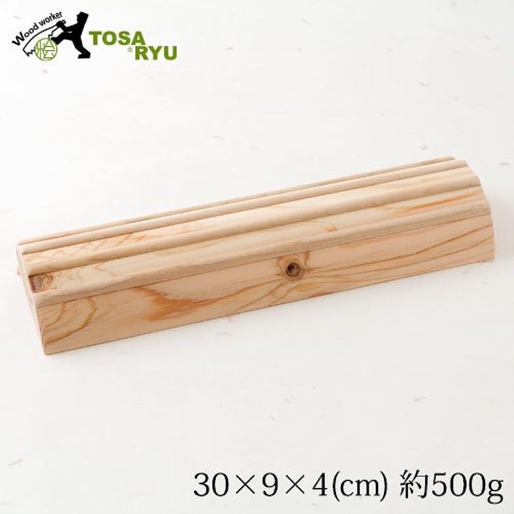 スペイン語敬の念テクトニック土佐龍四万十ひのき足踏み高知県の工芸品Cypress Foot Massager, Kochi craft