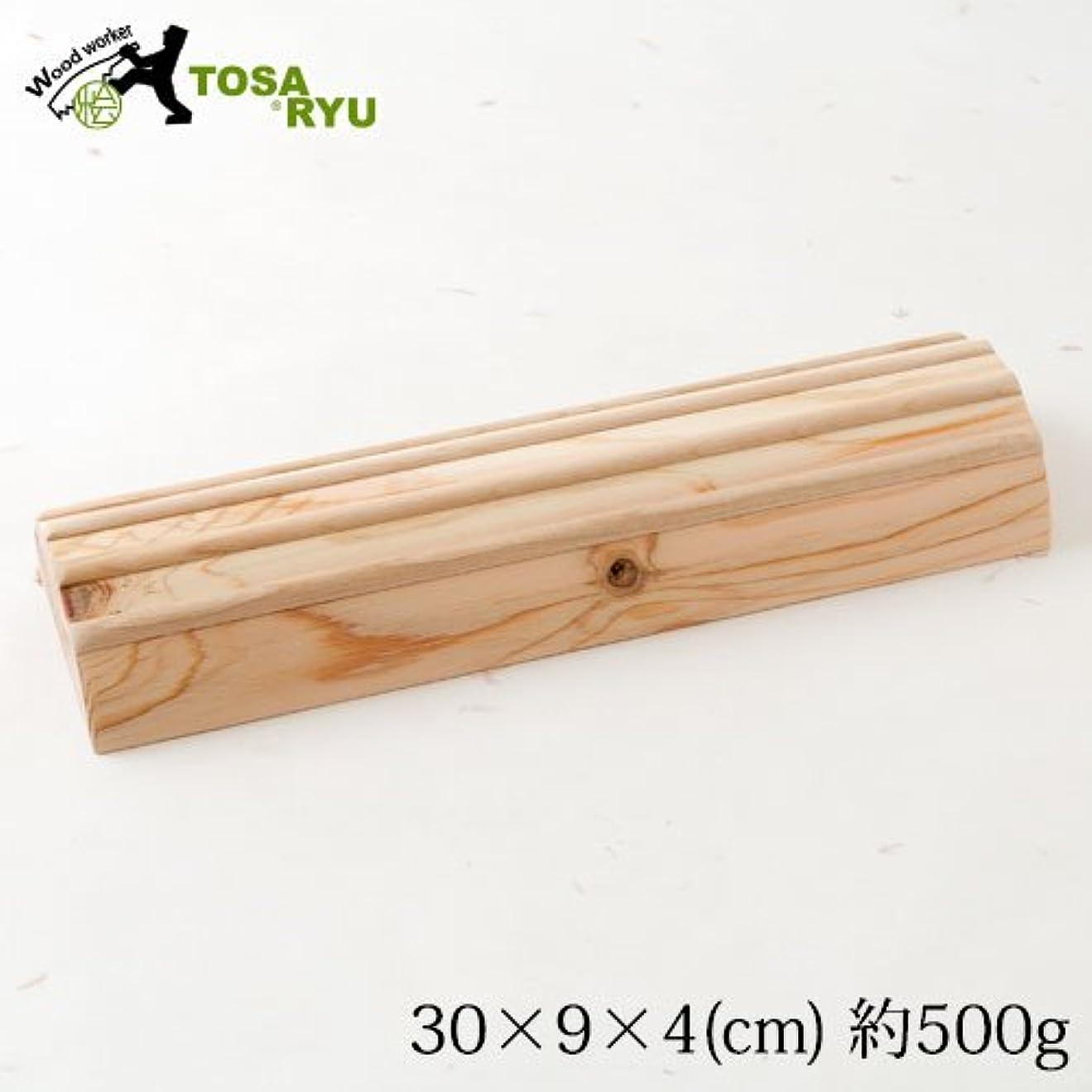 槍タイヤ異議土佐龍四万十ひのき足踏み高知県の工芸品Cypress Foot Massager, Kochi craft