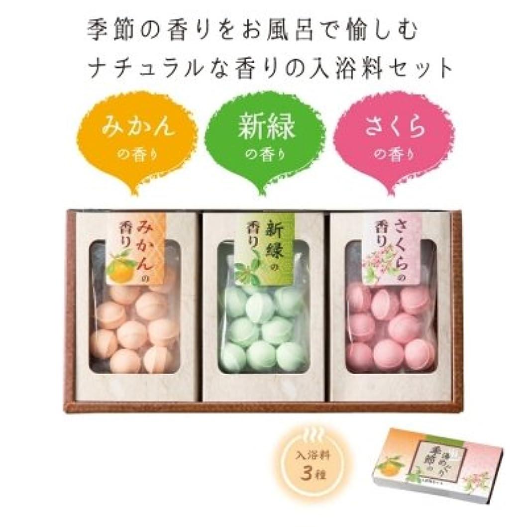 スキル主婦入場料季節の湯めぐり 入浴料セット(30個1セット)